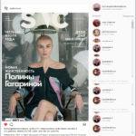 Как с помощью компьютера загрузить фото в Instagram