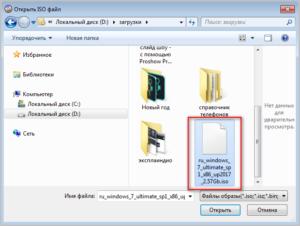 Окно UltraISO файла