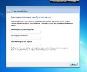 Форма для установки пароля