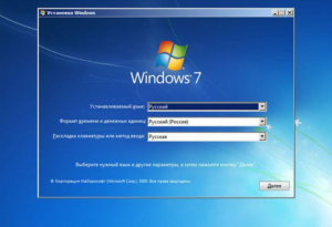 Окно Windows 7