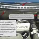 Устранение стука в печке ВАЗ-2110