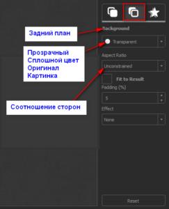 Редактирование изображения по указанным параметрам
