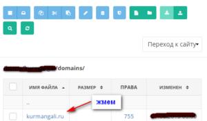 kurmangali.ru