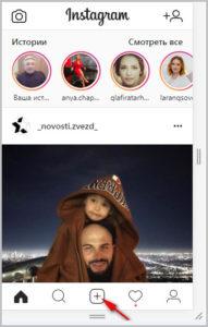 Страница instagram в мобильной версии