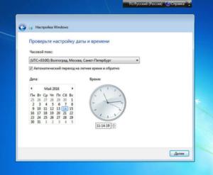 Часовой пояс, время, дата