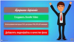 Видео с измененными текстами