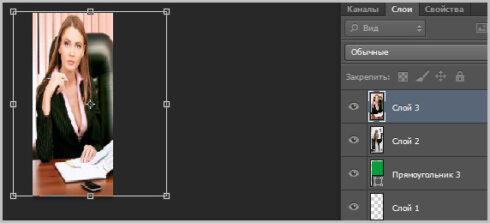 Настройка изображения по размерам